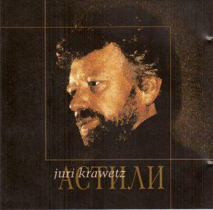 Alben - CD Produktionen - Veröffentlichungen